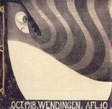 Edition 55 Wendingen